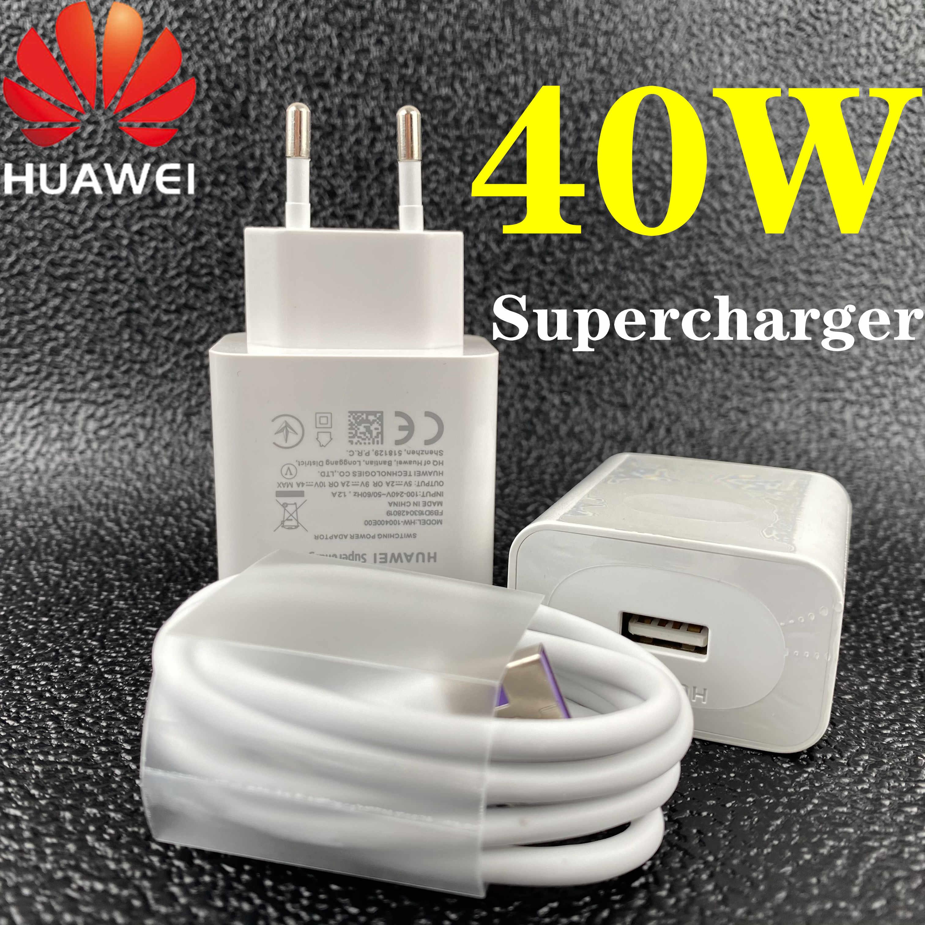 ЕС США оригинальный Huawei SuperCharge адаптер питания 40 Вт 100 см/150 см/200 см USB Тип C 5A кабель быстрое зарядное устройство для путешествий для P30 40 Pro