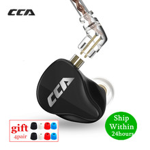 CCA CA16 7BA+1DD  Hybrid Drivers In Ear Earphone HIFI Monitoring  Headset with 2PIN Cable C12 C16 A10 ZSX AS16 ZS10 PRO VX V90