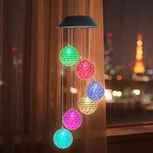 Светодиодная Подвесная лампа Спиннер на солнечной батарее декоративный