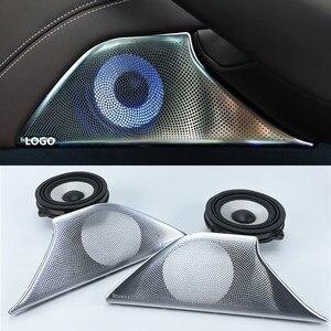 Image 4 - Araba ışık ses kapakları BMW G30 G38 ön kapı müzik ses trompet kafa tiz kapak kızdırma hoparlör Tweeter hoparlörler LED
