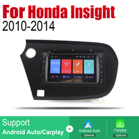 Android 2 Din Auto Radio DVD For Honda Insight 2010~2014 Car Multimedia Player GPS Navigation System Radio Stereo