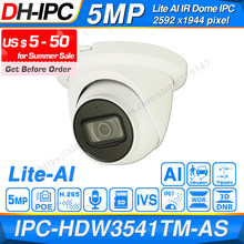 Dahua orijinal IPC-HDW3541TM-AS 5MP Lite AI POE dahili mikrofon SD kart yuvası H.265 50M IR Onvif IP67 IK10 Starlight IP kamera(China)