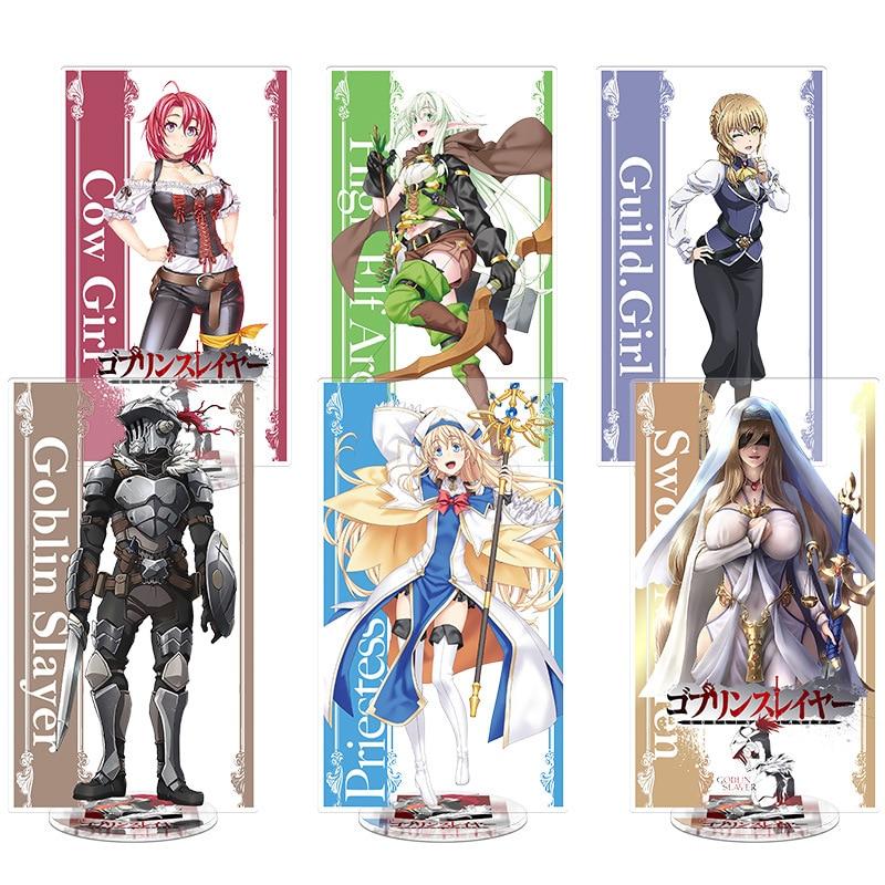 Japanese Anime Figure Anime Acrylic Stand Model Toys Action Figure Pendant Toy Gift  Goblin Slayer
