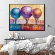 Постеры для детей картины Декор принты Красочные воздушные шары