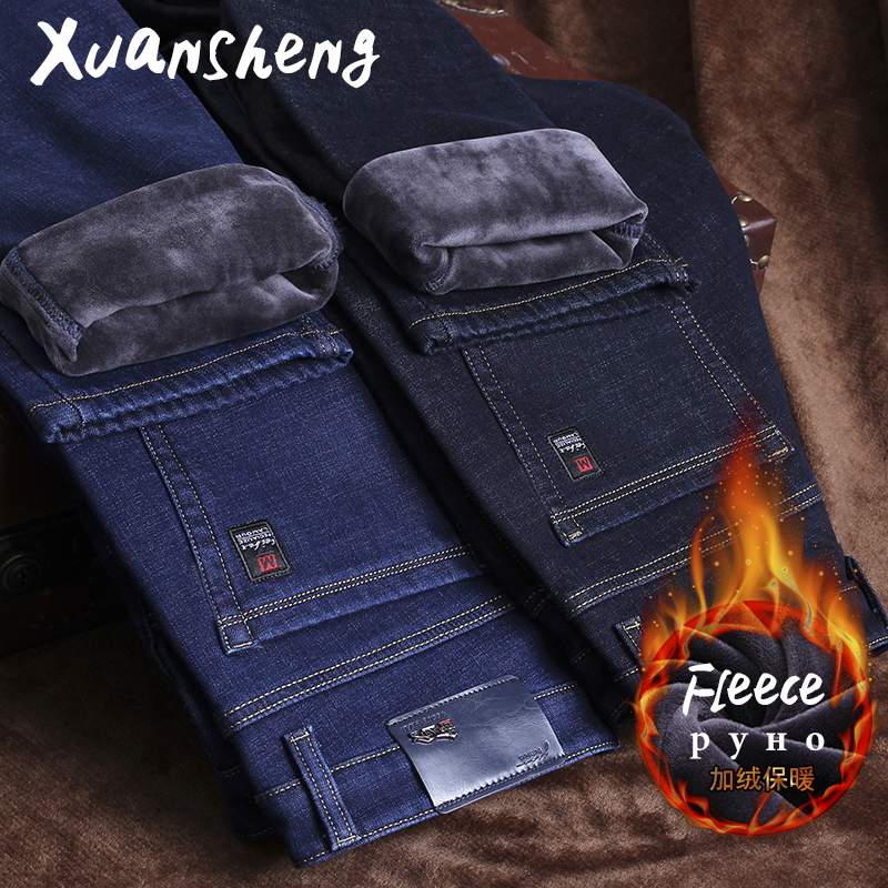 Xuansheng Fleece Men's Jeans Classic Straight Stretch Blue Black Streetwear Clothing Business Casual Thick Warm Long Pants Jeans