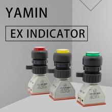 цена на 30mm Indicator Light IP66 Explosion-proof Power Supply Function Operation LED Signal Lamp Red Green Yellow