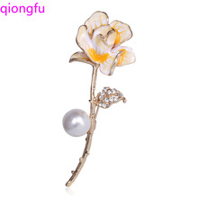 faux pearl cross shaped brooch Qiongfu Brooch Crystal Brooch Artificial Pearl Brooch Rose Brooch High-End Brooch Clothing Pin