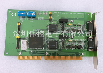 PCL-745  REV.B1 data acquisition card RS422 485