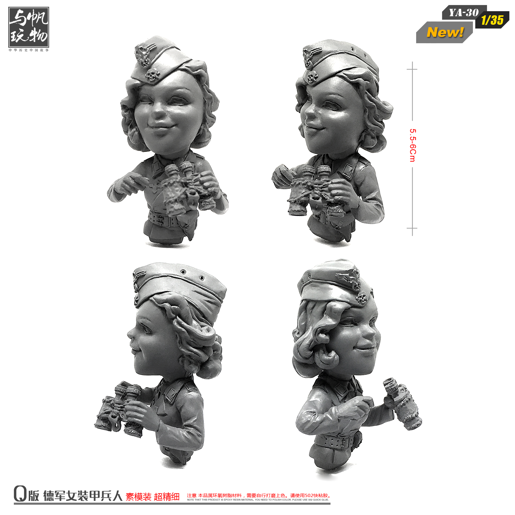 YuFan Model  Resin Bust Q Version Women's Armor Soldier Self-assembled Without Tank  (4mm)Y-A30