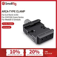 SmallRig Arca Type Quick Release Clamp for DJI Ronin S/Ronin SC and ZHIYUN Crane Series/Weebill S Gimbals Arca Baseplate  2506