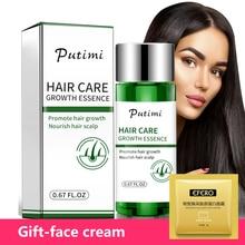 Women Men Hair Growth Serum Essence Regrowth Anti Preventing Hair Loss