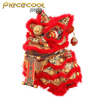 Piececool DANCING LION red and GOLD Model kits 3D laser cutting Jigsaw puzzle DIY Metal model Kids Educational Puzzles Toys
