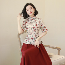 Винтажное женское платье большого размера 3XL из хлопка и льна Qipao, длинное летнее Новое китайское платье Cheongsam, Повседневное платье в китайском стиле Vestidos