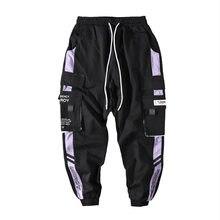 Hip hop fitas calças de carga dos homens joggers calças dos homens streetwear calças militares 2020 moda masculina cintura elástica calça algodão preto