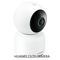 HUAWEI HUAWEI home intelligent camera CV70 360-degree panoramic platform 1080P wireless network wifi home surveillance hd camer