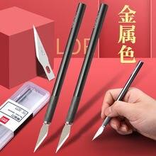 Нож для резьбы по бумаге универсальный нож из алюминиевого сплава