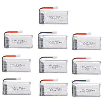 3.7v 1800mAh Rechargeable Battery for SYMA X5 X5SW M18 H5P KY601S 903052 3.7v Lipo Battery XH2.54 Plug 1pcs to 10pcs image