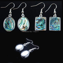 WOJIAER New Zealand Abalone Shell Oblong Oval Round Beads Dangle Earrings 1 Pair Jewelry PBR300
