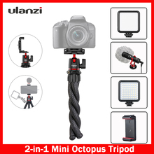 Ulanzi MT 11 مرنة الأخطبوط ترايبود حامل 2 في 1 منصة تصميم 360 ° تعديل Ballhead للهواتف الذكية DSLR SLR Vlog ترايبود