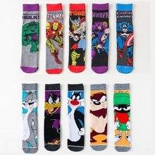 Marvel Iron Man American Captain Raytheon 3D Print Superhero Cartoon Unisex Socks