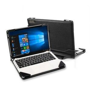 Кожаный защитный чехол для ноутбука HP PAVILION X360 14 дюймов