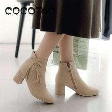 2019 Spring Shoes New Short Boots The And Autumn Period Single Thick With Bare High-heeled Martin 40