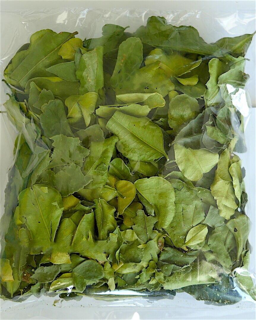 200g Kaffir Lime Dried Leaves ,Asian Thai Cuisine ,Healthy Tea - 50g  X 4 Bags C Ondiment