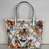 Women's Travel Bag | Floral Print