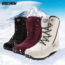 Обувь для катания на лыжах для взрослых; ботинки для сноуборда; обувь для походов и лыж на шнуровке; водонепроницаемые теплые бархатные ботинки с нескользящей подошвой
