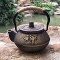 Медный Железный чайник японский чугунный чайник Ретро маленький железный горшок древние деньги золотой железный горшок Zen чай чугунный чай...