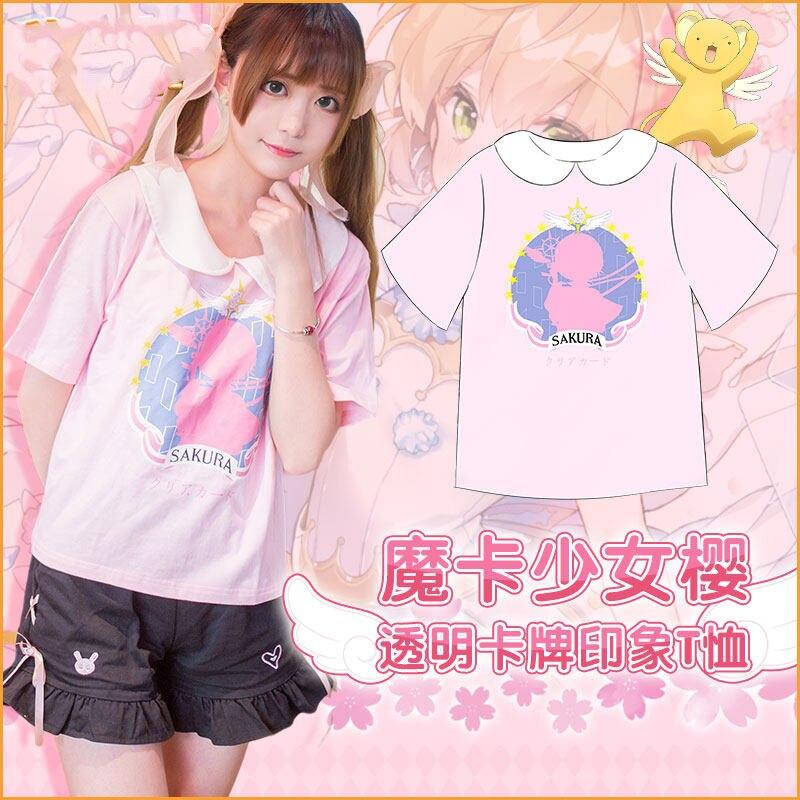 Anime Card Captor Sakura KINOMOTO SAKURA Cosplay Lolita Cute Doll Collar Short Sleeve T-Shirt Fashion Student Women Tops Summer
