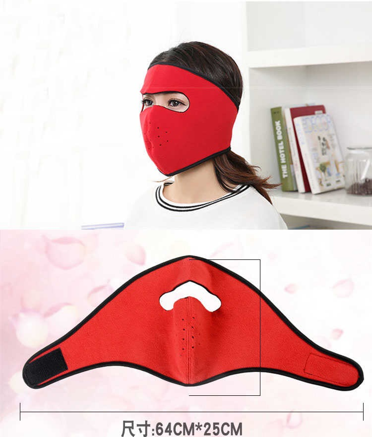 Hafc461baf9e54dfd9de4fb88f0c32c70g [both men and women] autumn and winter cycling mask heating thickened mask earmuffs integrated ear-protecting warm mask