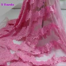 2020 кружевная ткань африканская французская розовая тюль для