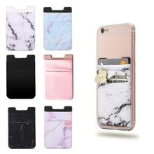 Elastic Marble Portable Self-Adhesive Mobile Phone Back Credit ID Card Holder Case