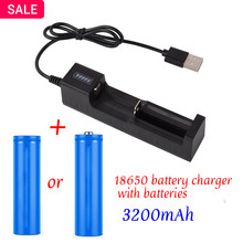 18650 Battery With Battery charger 3.7V 3200 mAh Lithium Rechargeable Batteries For Flashlight USB Adapter with Protection