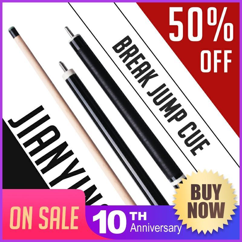 58' Jianying Punch Jump Cue 13.5mm Tip Hard Maple Shaft Linen Wrap Professional Break Cue Billiards Stick Help You Break And Run