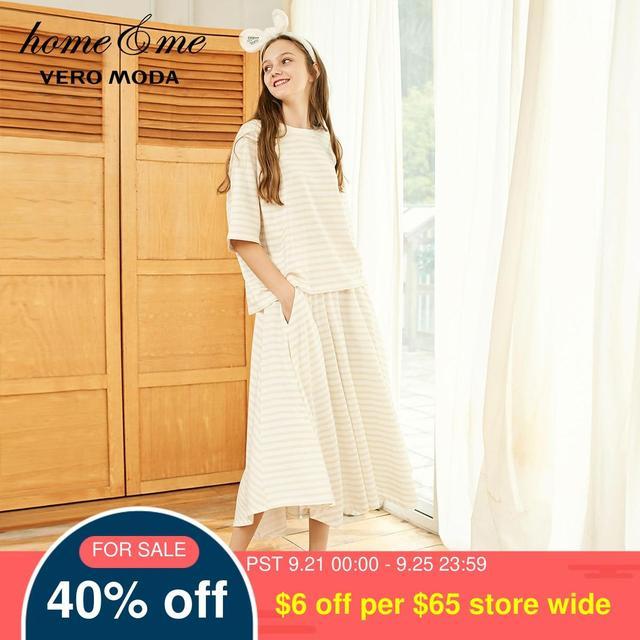 Vero Moda Womens 100% Cotton Loose Fit Striped Nightwear Suit Pajamas Sets