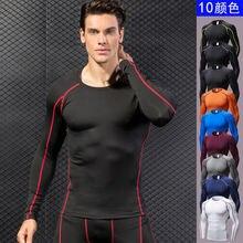 Мужская облегающая футболка с длинным рукавом стрейчевая быстросохнущая