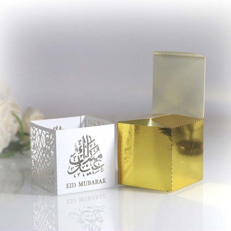 10pcs Happy Eid Mubarak Candy Dragee Gift Boxes Ramadan Chocolate DIY Paper Favor Box Islamic Muslim Al-Fitr Eid Party Decor