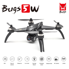Mjx b5w bugs 5 w rc zangão com câmera 4 k 5g wifi gps sem escova 1 km rc distância de vôo gesto foto vídeo portátil rc quadcopter