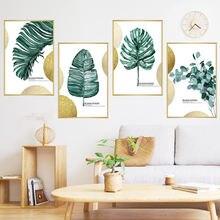 Nordic растение настенный наклейки рисунок банановых листьев