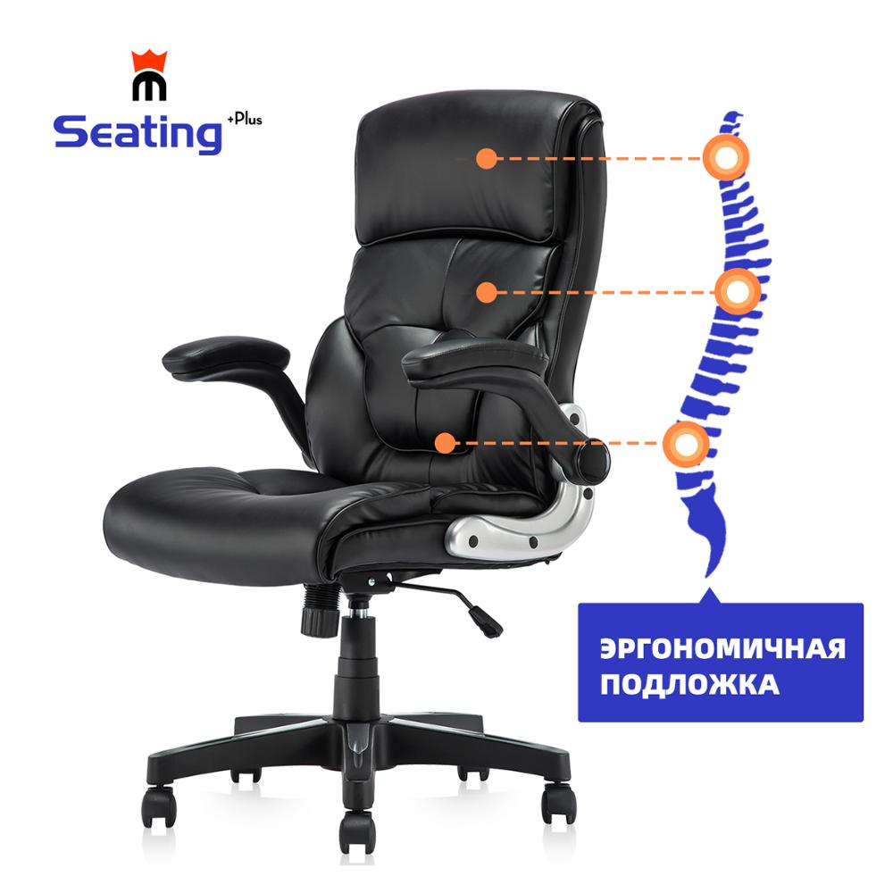 Seatingplus High Back Leather Executive Office Chair Computer Chair Bar Chair Gaming Chair Adjustable Height With Armrest
