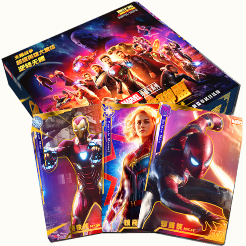 100 Pcs Avengers Ultimate Battle SSR Card SR Rare Card Full Star 10 Star Flash Card Collection Card