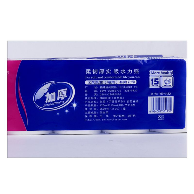 15 Rolls Paper Home Household 3 Layers Bath No Core Soft Toilet Paper 50JF