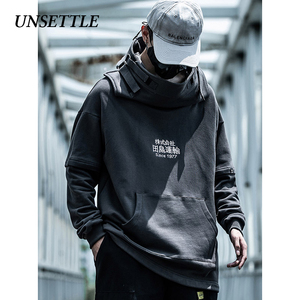 Image 4 - UNSETTLE Fish Mouth Japanese Harajuku Embroidery Tactics Streetwear Hoodies Hip Hop men pullover hoodie Casual Sweatshirts Tops