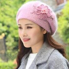 Женская вязаная шапка берет из ангорской шерсти осенняя теплая