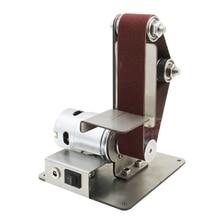 Мини DIY ленточная шлифовальная машина абразивная ленточная шлифовальная машина полировка TUE88