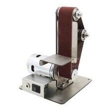 Mini لتقوم بها بنفسك حزام ساندر الرملي ماكينة الطحن أحزمة جلخ طاحونة تلميع TUE88