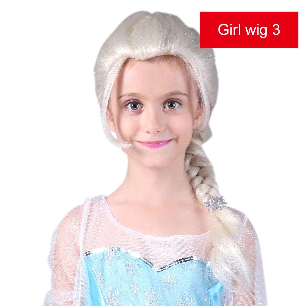 wig (13)