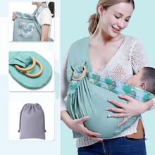 Baby Sling Newborns Horizontally Holding Style Nursing Towel Four Seasons Multi-functional Summer Breathable Feeding carrier